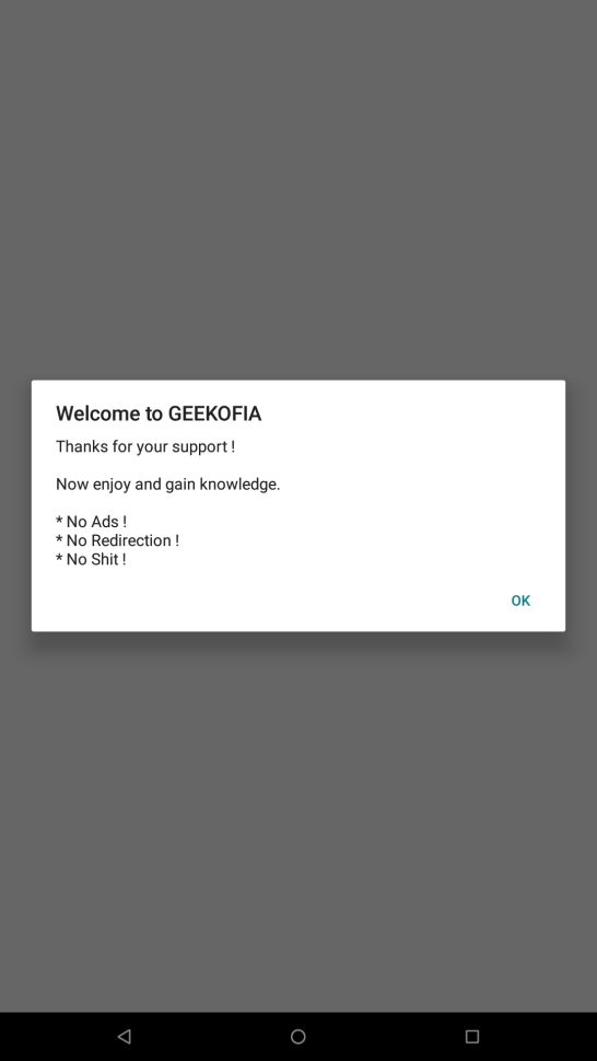 Screenshot_GEEKOFIA_20180823-211117